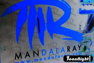 Man Ray - Vendredi 29 juin 2007 - Photo 1