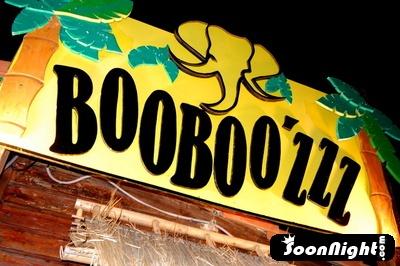 Photos Booboo'zzz Jeudi 07 aout 2008