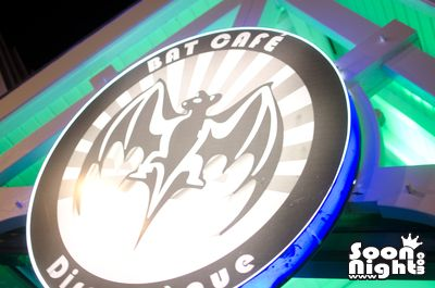 New Bat Café - Samedi 03 aout 2013 - Photo 1